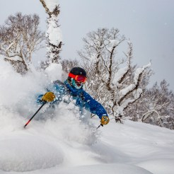 2018 Ski.com Guided Japan Trip