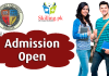 Hajvery University HU admission 2018