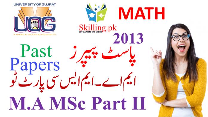 University of Gujrat Past Papers Math Part 2 2013