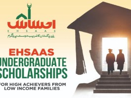 How to apply for Ehsaas Undergraduate Scholarship program