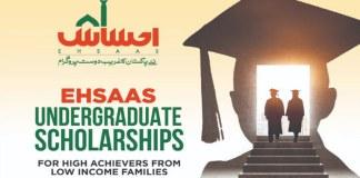 How to apply for Ehsaas Undergraduate Scholarship program