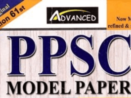 PPSC Solved Past Papers PPSC Model Papers 61st