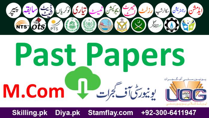 University of Gujrat UOG Past Papers Bachelors M.Com New Syllabus Part 1