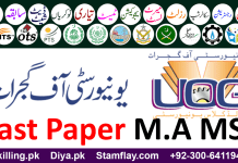 University of Gujrat Past Papers of Last 5 Years Old Exams