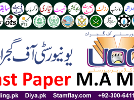 University of Gujrat UOG Past Papers