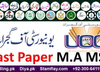 University of Gujrat UOG Past Papers
