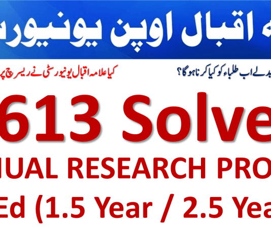 AIOU Solved Thesis 8613 Developing Basic Skills Writing Skills