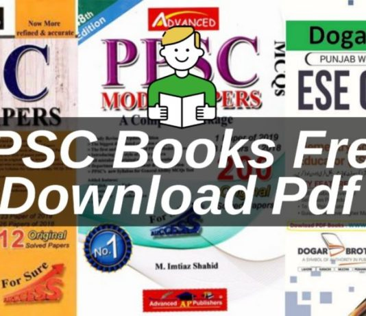 PPSC Solved Past Papers Book by Imtiaz Shahid 66th Edition