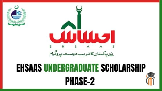 How to apply to Ehsaas Undergraduate Scholarship Ehsaas Scholarship Phase 2