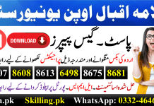 Allama Iqbal Open University AIOU Past Papers English Urdu 838