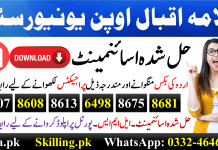 Buy Online AIOU Solved Assignments