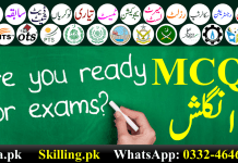 English MCQs With Answers Pdf Download Free For Test Preparation Class 9-10