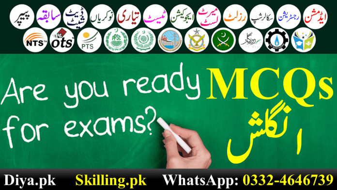 English MCQs With Answers PDF Download Test
