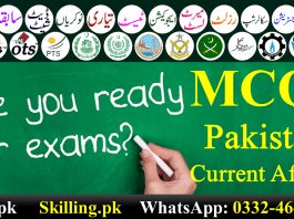 Download Important Solved Pakistan Current Affairs MCQS PPSC FPSC OTS PTS NTS