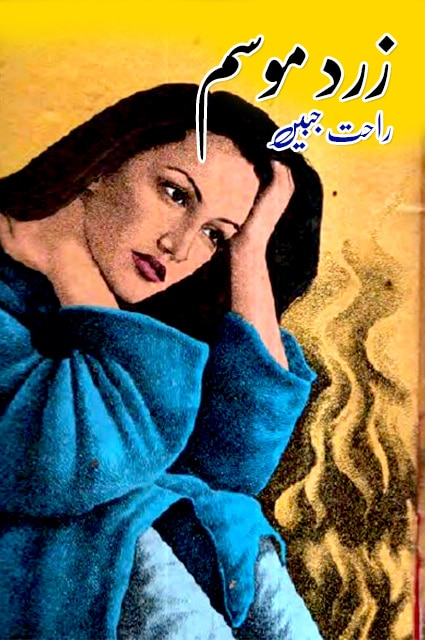 Zard Mausam by Rahat Jabeen Download PDF