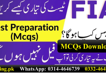 FIA MCQs FIA Multiple Choice Questions with Answers PDF Download