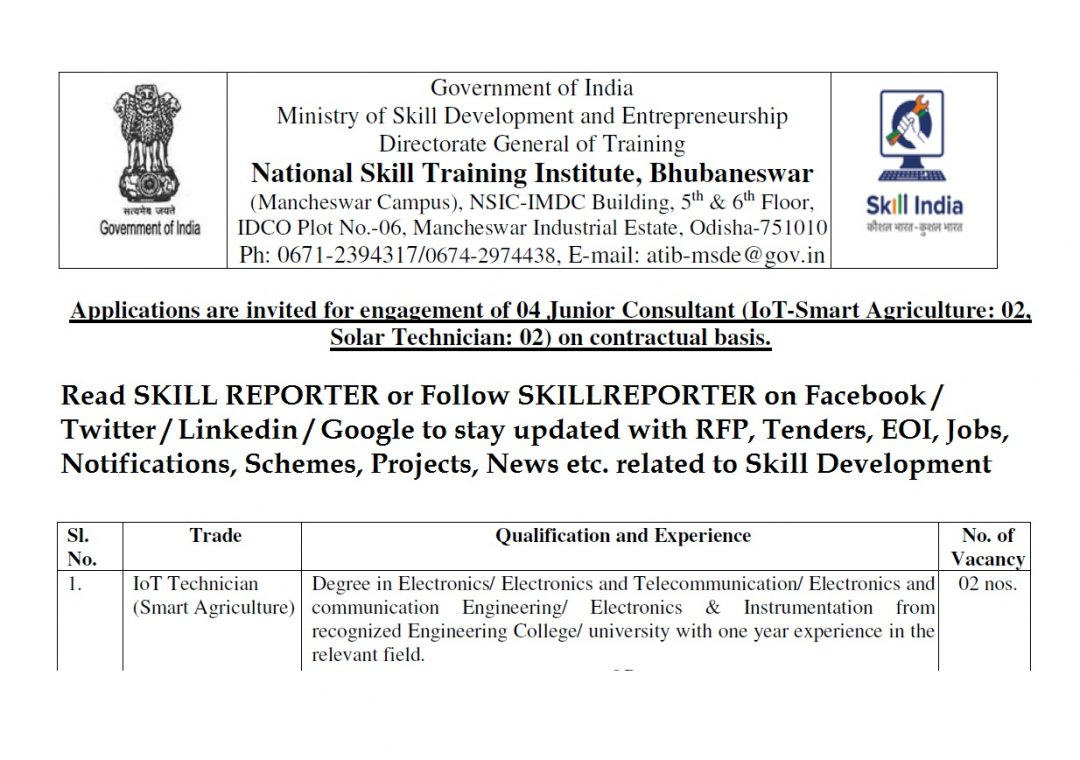 National Skill Training Institute invites applications for