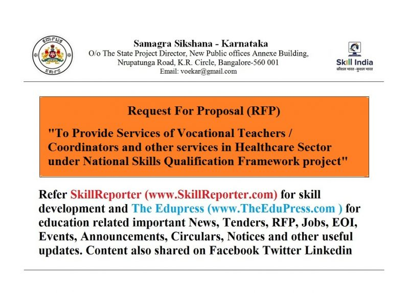 Invitation for Request For Proposal (RFP)