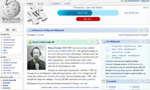 Wikipedia er i ferd med å bli eit allment leksikon på nettet.