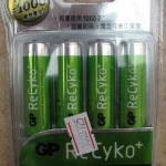 Embalagem das pilhas GP Recyko+