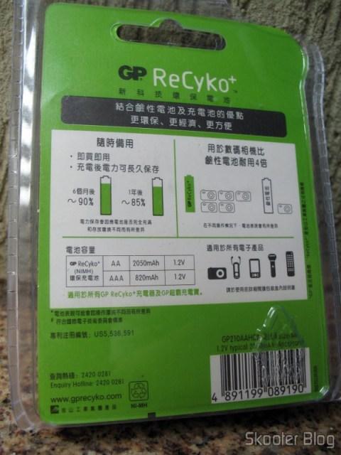 Parte traseira da embalagem das GP Recyko+