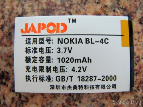 A bateria Japod Nokia BL-4C
