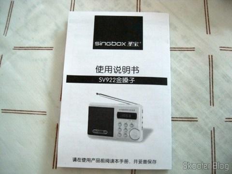 """Manual do Rádio Portátil e MP3 Player Singbox SV922 com FM, USB, TF, SD, Alto-Falante, LCD de 1.5"""" (SINGBOX SV922 1.5"""" LCD MP3 Player Speaker w/ FM / USB / TF - Black)"""