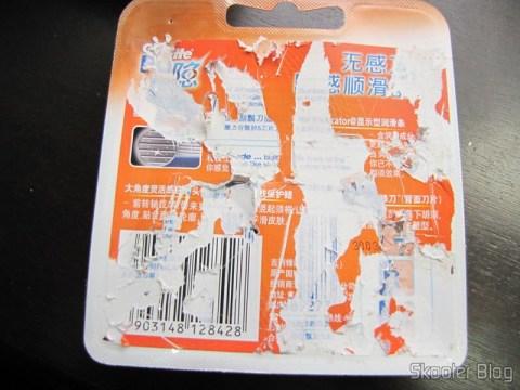 Detalhe da Embalagem dos Cartuchos de Lâminas de Barbear Gillette Fusion, sob o adesivo traseiro