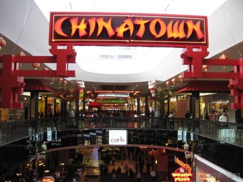 Chinatown no West Edmonton Mall