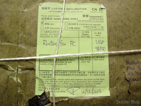 Pacote com o Roteador ASUS RT-AC68U Dual Band Gigabit Router 802.11ac Wireless-AC1900