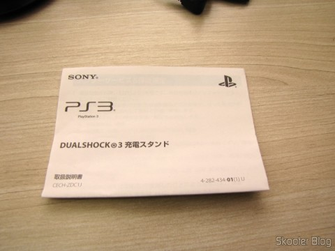 Instruction Manual Official Dualshock 3 Charging Station (PS3) (SONY)