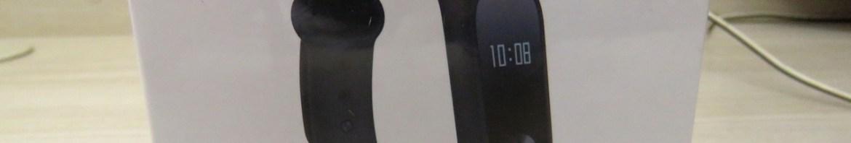 Xiaomi Mi Band 2 em sua embalagem.