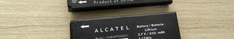 Bateria Alcatel CAB30P0000C1: a nova e a que veio com meu telefone.