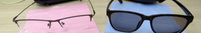 Óculos de Grau Lente 1.67 Super Fina e Óculos de Sol com Grau.