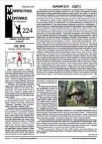 MM nr 224 - kliknij aby pobrać PDF