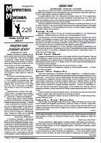 MM nr 226 - kliknij aby pobrać PDF