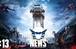 الحلقة الـ13 من EGN – اول عرض و تفاصيل Starwars Battlefront