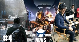 الحلقة الرابعة من EGN – متطلبات تشغيل The Division, تأجيل Destiny 2 و Kojima Tech Tour