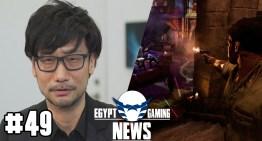 الحلقة 49 من EGN – تأسيس Kojima لستيديو جديد و عرض جيمبلاي مطول لـMafia 3