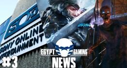 الحلقة التالتة من EGN – بيع Sony لـSOE, اشاعات Metal Gear Rising 2 و الاعلان عن شئ يخص الـZombies من Treyarch