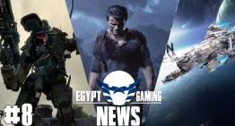 الحلقة التامنة من EGN – معاد نزول Uncharted 4 , الاعلان عن TITANFALL 2 و حجم Star Citizen الضخم