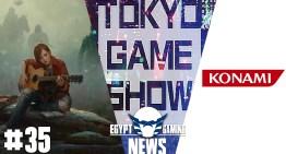 الحلقة 35 من EGN – ملخص معرض Tokyo game show, شبه التأكيد علي The Last of Us 2 و نهاية شركة Konami ??