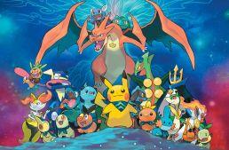 الكشف عن Pokémon جديدة تحت التطوير على Nintendo Switch