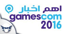 الحلقة 33 من EGN – اهم اخبار معرض Gamescom 2016