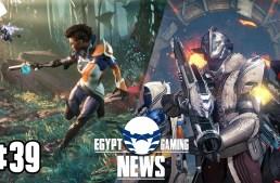 الحلقة 39 من EGN – تسريبات جديدة عن Destiny 2 و اعلان Amazon عن العاب من تطويرهم