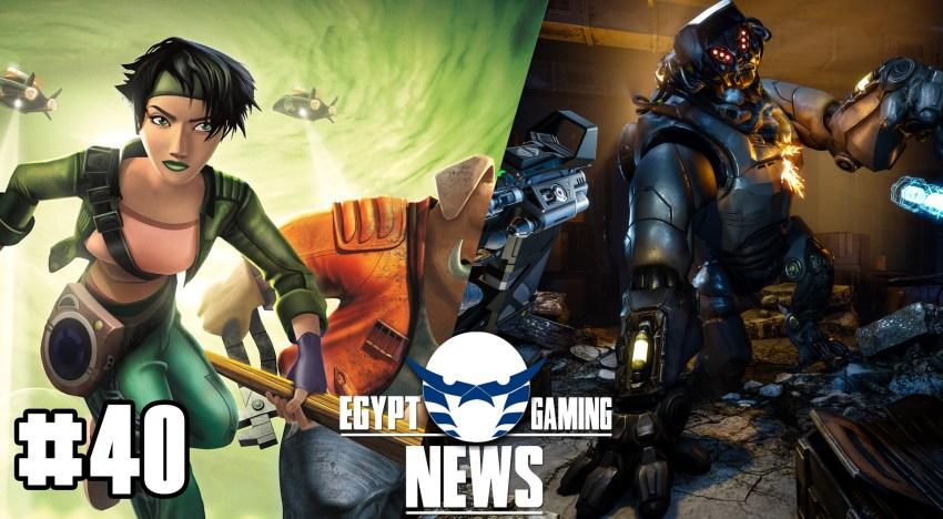 الحلقة 40 من EGN – تطوير Beyond Good and Evil 2 و لعبة جديدة من مطوري سلسلة Metro