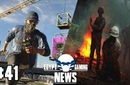 الحلقة 41 من EGN – اشاعات Call of Duty Vietnam و تفاصيل جديدة عن Watch Dogs 2