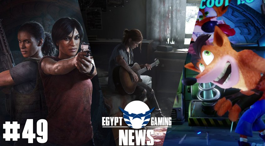 الحلقة 49 من EGN – ملخص Playstation Experience 2016