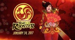 تسريب العرض الخاص بـOverwatch Year of the Rooster و تفاصيل جديدة