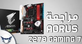 مراجعة لوحة Aorus Z270 X Gaming 7